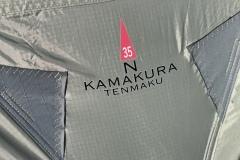 ハイドアウト 鎌倉天幕のロゴ